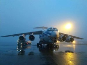 Fog and brume in Keflavik, which made a marvellous background for the photo of Russian cargo Volga-Dnepr Group IL-76TD-90VD RA76952, who arrived with delivery from Milan. // Source: MD