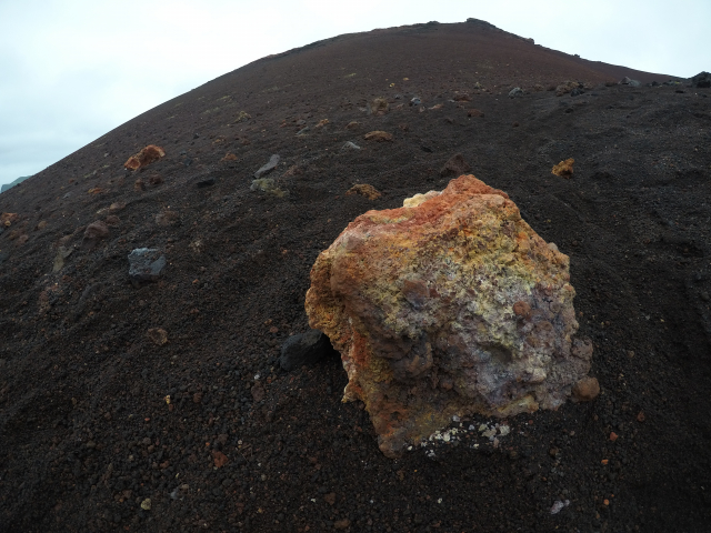 The colorfull rocks of Eldfell on Vestmannaeyjar